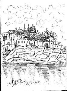 Νησάκι στο βράχο της Αμαλίας Κ. Ηλιάδη