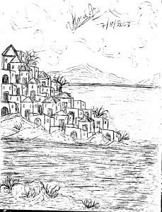 Νησί στις αρχές καλοκαιριού  της Αμαλίας Κ. Ηλιάδη