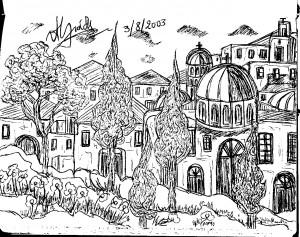 Mεγάλης κλίμακας νησιώτικο της Αμαλίας Κ. Ηλιάδη