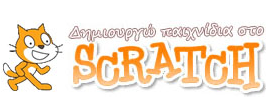 scratch_logo2