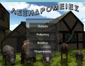lexeidromeies