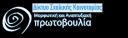 schoolnet-logo.png