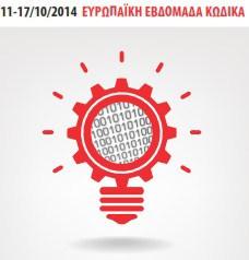 2014-10-11_17_eyr_ebd_kodika_11