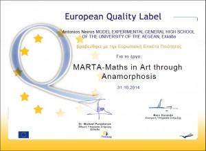 EuropeanQualityLabel_2014