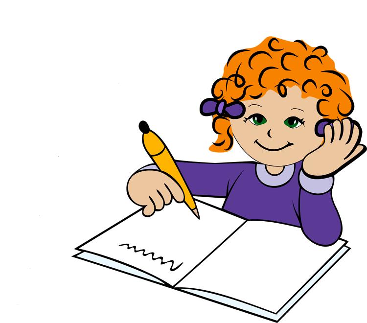 Μαθαίνω να γράφω!