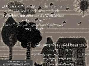 KAZANTZAKIS WIRKLICHKEIT (800x600)