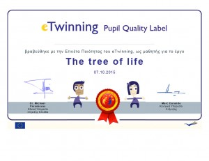 pupils-quality-label-tree-of-life-jpg