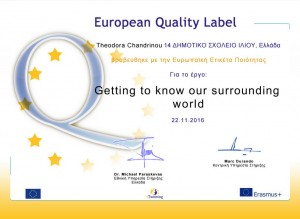 ChandrinouEuropeanLabel-Getting-to-knowour-surrounding-world