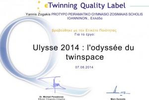 Quality Label, Ulysse 2014