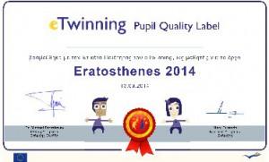 etwinning ετικέτα ποιότητας Eratosthenis 2014