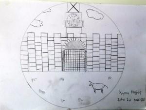 logo ioan zosimea 006