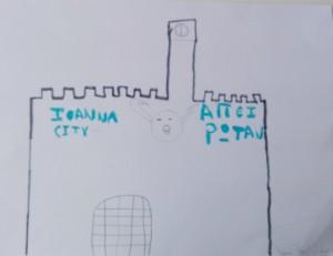 logo ioan zosimea 011