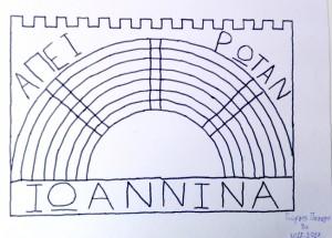 logo ioan zosimea 013