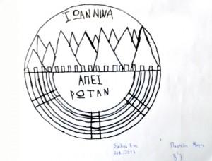 logo ioan zosimea 016