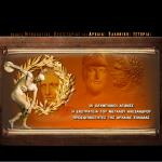 Θέματα Αρχαίας Ελληνικής Ιστορίας