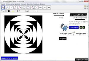 squares_circles