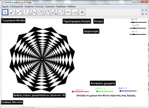 patterns_6_8_13