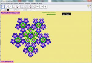 flower_pentagon