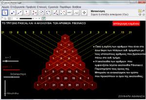 pascal_fibonacci