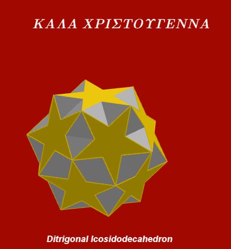 ditrigonal_icosidodecahedron