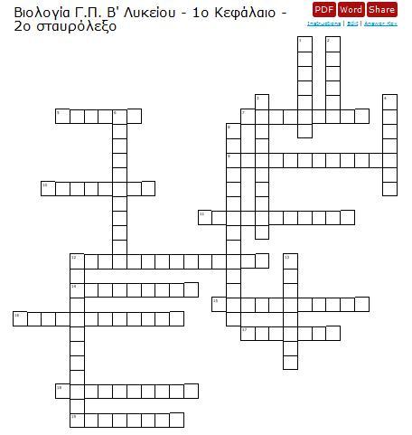 2nd crossword