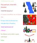 2017-02-06 23_02_25-Ο σκατζόχιρος που περίμενε τα Χριστούγεννα Τελικό.pdf - Adobe Acrobat Reader DC