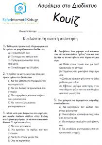 2017-04-12 00_18_22-QuizElementarySchool.pdf - Adobe Acrobat Reader DC