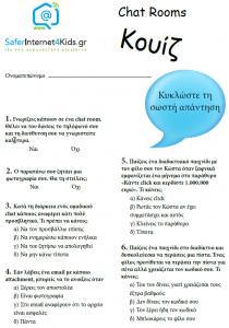 2017-04-12 00_18_55-QuizChatrooms.pdf - Adobe Acrobat Reader DC