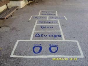 παιχνιδια στη σχολική αυλή1
