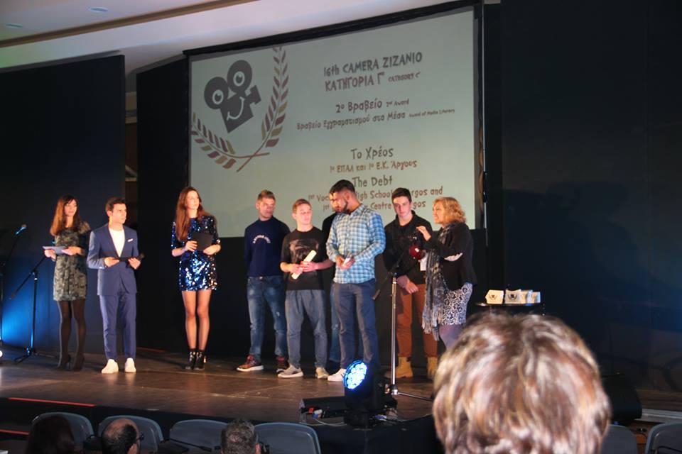 mil_award