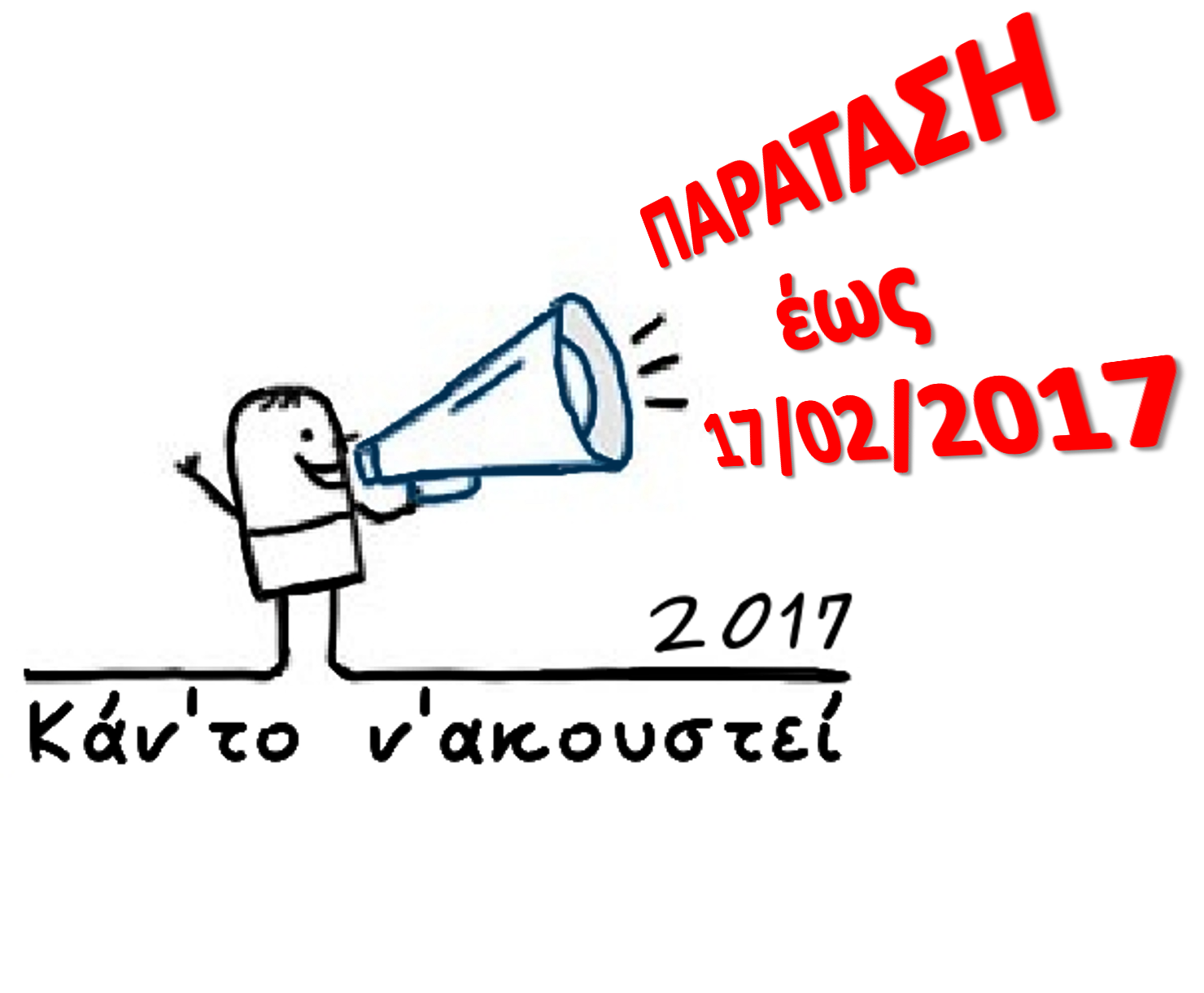 logoparatasi