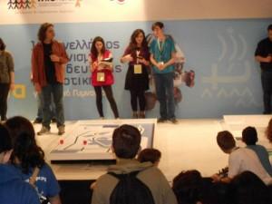 8ος διαγωνισμός ρομποτικής
