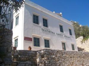Πολιτιστικό Κέντρο Απεράθου