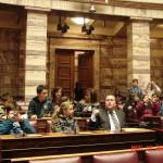 Στα έδρανα της Βουλής