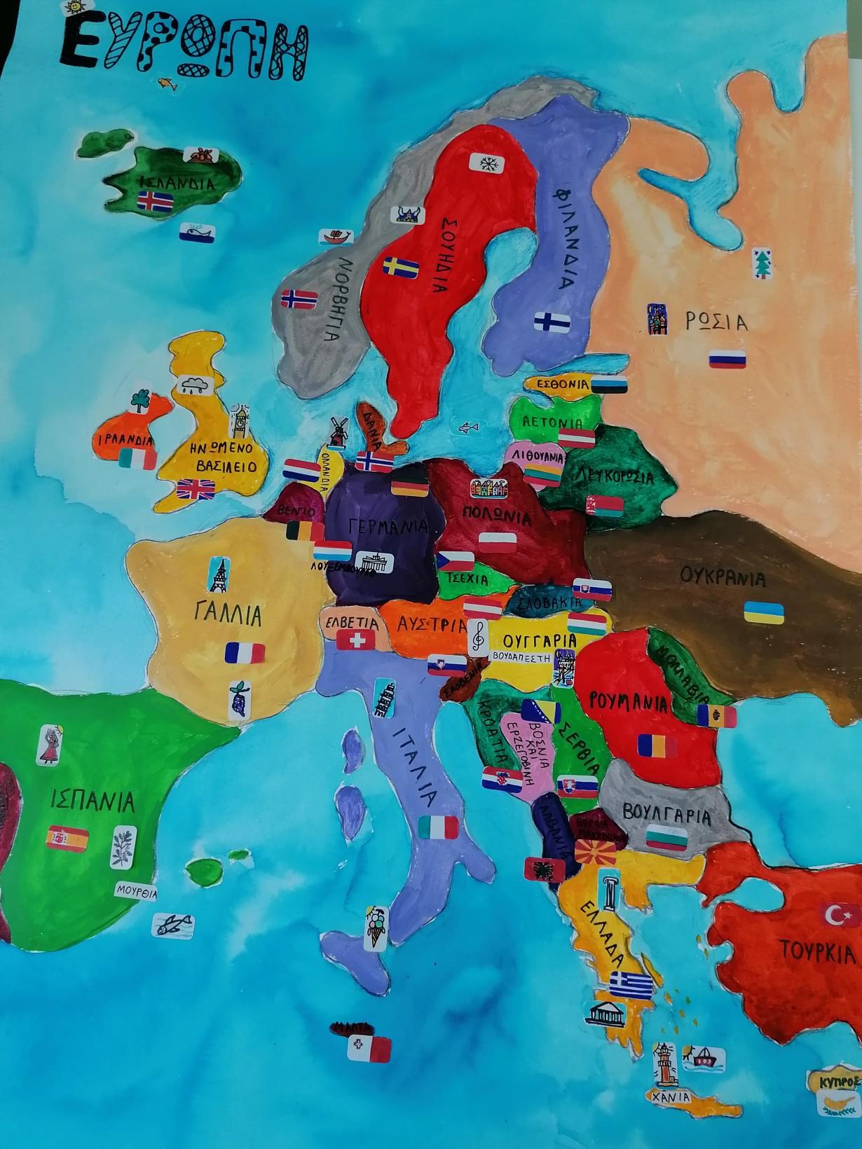 ΕΤΑΙΡΟΙ ΣΤΟ ΠΡΟΓΡΑΜΜΑ ERASMUS: ΕΛΛΑΔΑ, ΙΣΠΑΝΙΑ, ΟΥΓΓΑΡΙΑ