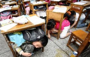 Άσκηση σεισμού