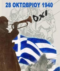 1940-oxi__article