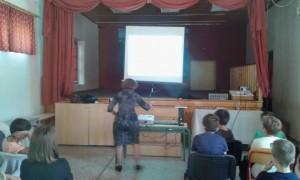 Παρουσίαση στους μαθητές