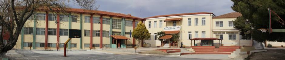 Αποτέλεσμα εικόνας για 12/Θ Ολοήμερο Δημοτικό Σχολείο Χαλκηδόνας