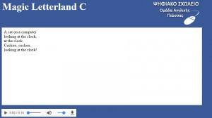 Magic Letterland C