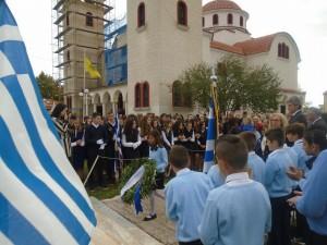 Μαθητική παρέλαση, 28η Οκτωβρίου 2017