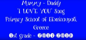 mummy, daddy