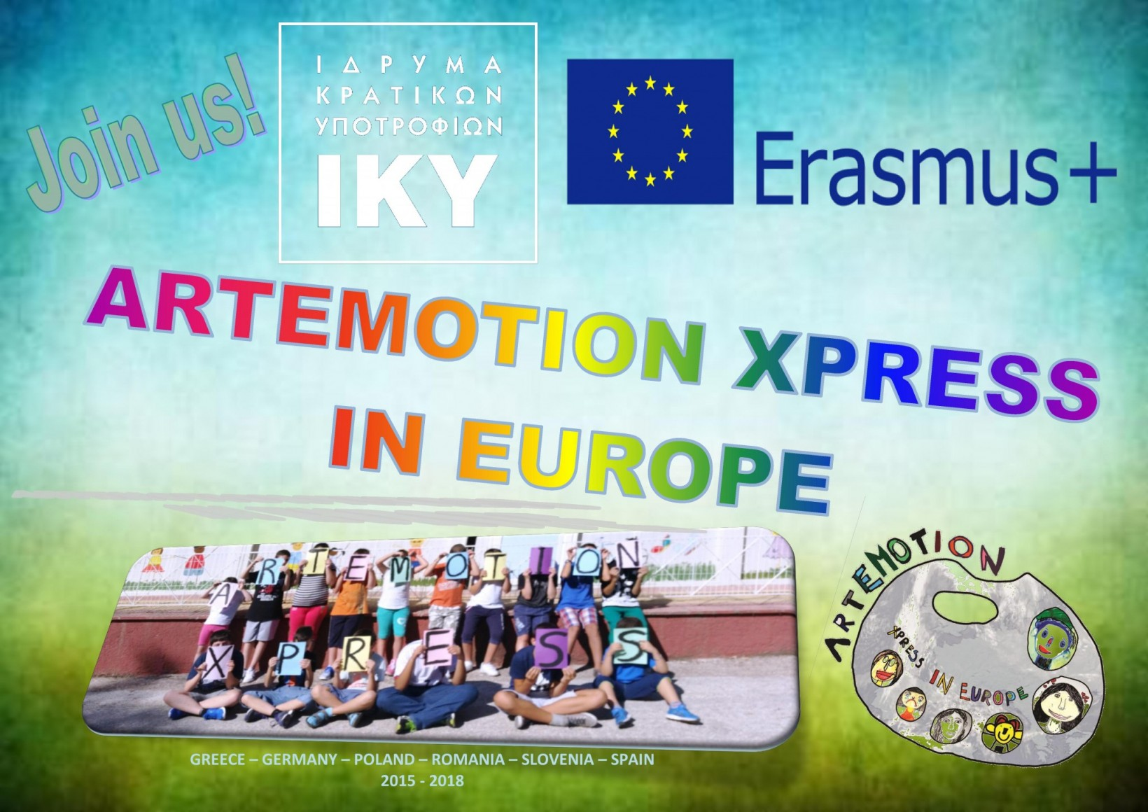 "POSTER ""ARTEMOTION XPRESS IN EUROPE"""