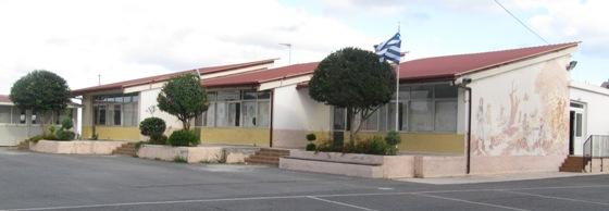 Δημοτικό Σχολείο Ελιάς