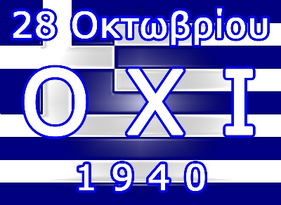 greekflagc