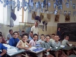 σχολ τάξη