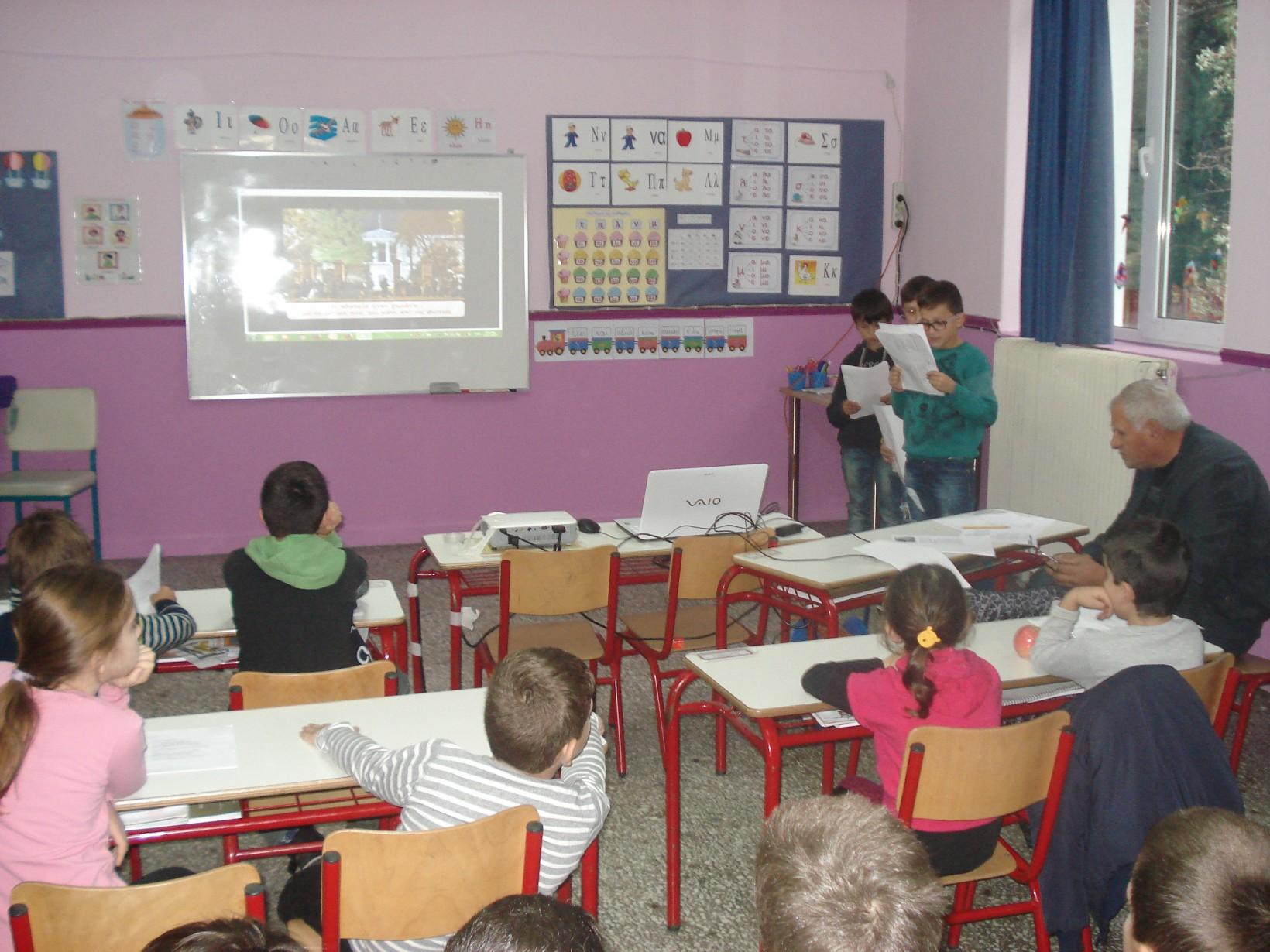 Μαθητής που χρονολογείται σχολείο δάσκαλος