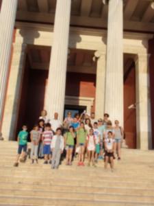 Αθήνα3