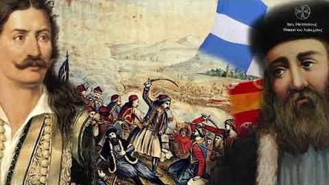 TΑ ΜΟΝΑΣΤΗΡΙΑ ΤΗΣ ΒΟΙΩΤΙΑΣ ΣΤΗΝ ΕΠΑΝΑΣΤΑΣΗ ΤΟΥ 1821