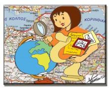 Γεωγραφία 1